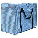 Двуслойные сумки, хозяйственные сумки, упаковка, перевозка