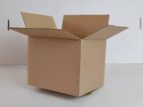Коробка для фасовки  210*175*175 мм .