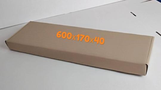 Плоская самосборная коробка 600-170-40мм